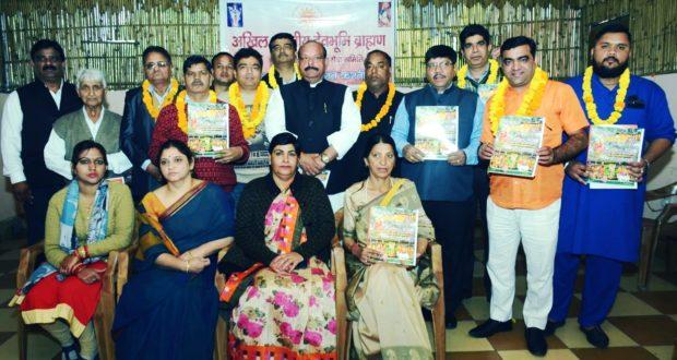 अखिल भारतीय देवभूमि ब्राह्मण जनसेवा समिति की परडीश,जिला व महानगर कार्यकारिणी का गठन पूर्ण