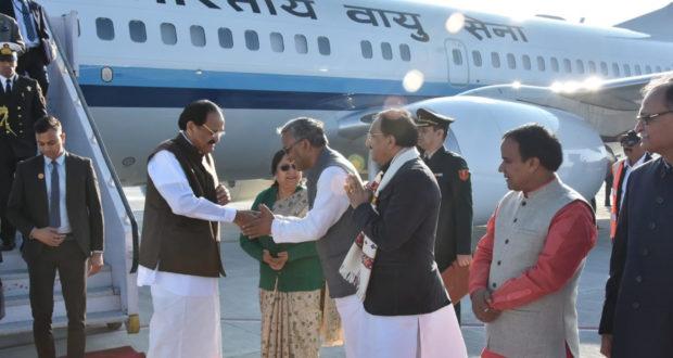 भारत के उपराष्ट्रपति एम वेंकैयानायडू देहरादून में..