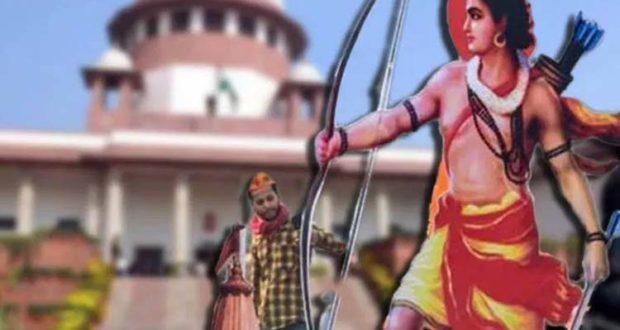 नहीं मिले थे खुदाई में इस्लामिक ढांचे के सबूत, राम मंदिर बनाने के लिए SC ने सरकार को दिए यह अहम आदेश