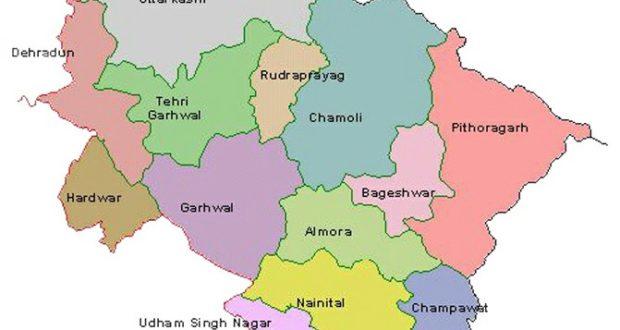 सीमांत जनपदों से हो रहे पलायन को विशेष कार्ययोजनाएं बनाई जाएं…सी एस उत्प्ल कुमार सिंह