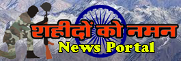 Latest News Today, Breaking News, Uttarakhand News in Hindi