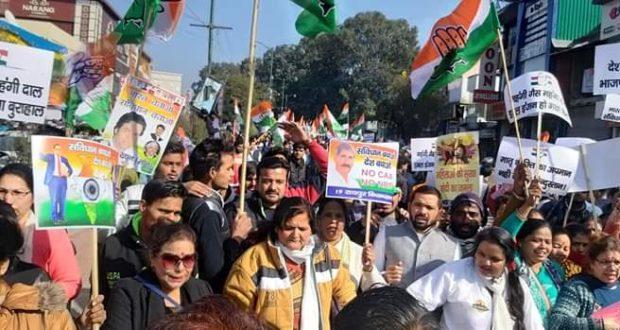 कोंग्रेस की भारत बचाओ संविधान बचाओ रैली में उमड़े कार्यकर्ता