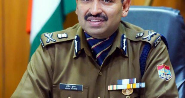 2015 से 15 दिसम्बर 2019 तक 8390 वांछित अपराधी सलाखों के पीछे पहुंचाए…. अशोक कुमार