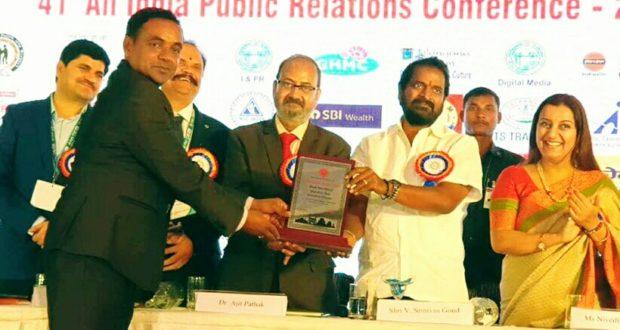 हैदराबाद मे41वें राष्ट्रीय PRSI सम्मेलन में जनसम्पर्क क्षेत्र में अनिल सती हुए सम्मानित