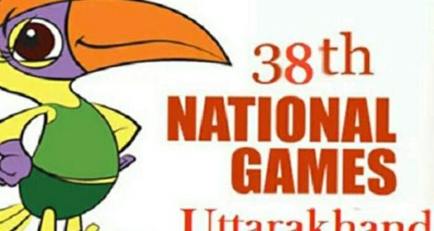 उत्तराखण्ड में होने वाले 38 वें राष्ट्रीय खेलो को लेकर हम गम्भीर …सीएस यूके सिंह