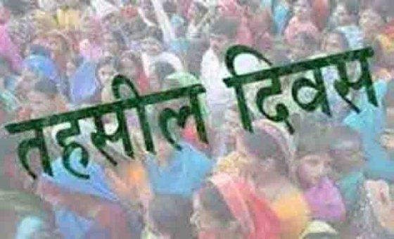 14 दिसम्बर से डोईवाला में अतिक्रमण हटाओ अभियान..डीएम.सी.रविशंकर