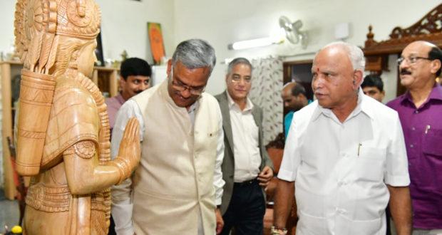 स्टूडेंट एक्सचेंज प्रोग्राम पर कर्नाटक के सीएम येदियुरप्पा से मिले सीएम त्रिवेंद्र