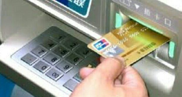 ATM बड़े काम की चीज़ है आज खाली पैसे निकालने के लिये नहीं,जानेंगे कैसे….