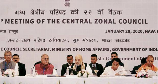 मध्य क्षेत्रीय परिषद की बैठक में मुख्यमंत्री त्रिवेन्द्र ने किया प्रतिभाग पर्वतीय क्षेत्रों में भण्डारण क्षमता विस्तार में केंद्र से सहायता का अनुरोध किया ग्रह मंत्री अमित शाह सेम