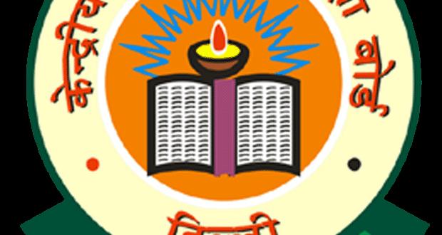 CBSE की 10 वी ओर 12वीं की परीक्षाओं को परीक्षा के केंद्रों में धारा 144 लागू,परीक्षाएं 15 फरवरी से 20 मार्च तक
