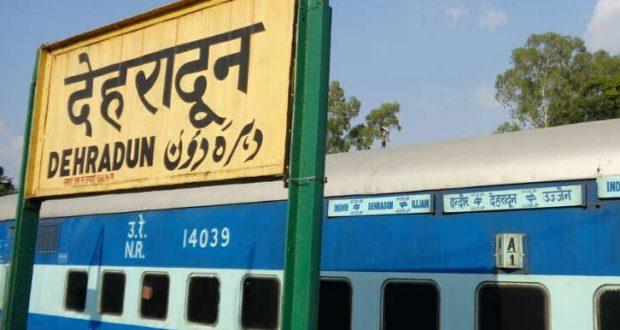 देहरादून से पुनः शुरु हुआ ट्रेनों का संचालन जीआरपी पुलिस मुस्तेद