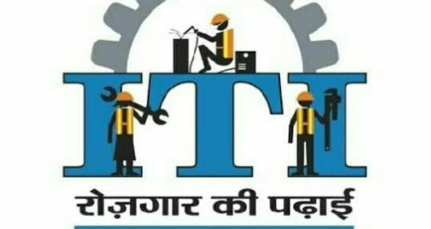 प्रदेश की 25 आई टी आई को वर्तमान रोजगारनुसार ट्रेनिंग को 604 करोड़ के प्रस्राव प्रेजेंटेशन