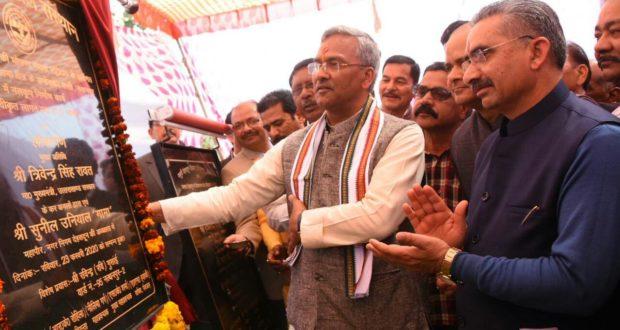 कलेक्ट्रेट को ऑनलाइन किया जायेगा …मुख्यमंत्री त्रिवेंद्र