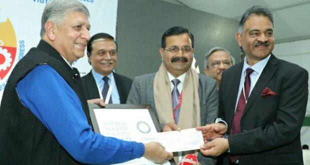 14वीं उत्तराखण्ड राज्य विज्ञान एवं प्रौद्योगिकी कांग्रेस का उद्घाटन