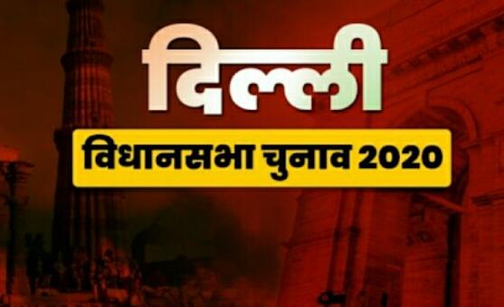 दिल्ली विधान सभा चुनाव मे उत्तराखण्ड के वरिष्ठ कोंग्रेसजन जीत को पूरी ताकत लगा देंगे.. प्रीतम सिंह अध्यक्ष प्रदेश कांग्रेस