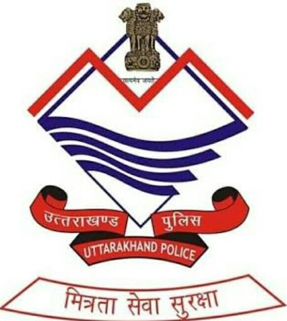 तीन महीने के विशेष पुलिस अभियान में 95 इनामी बदमाश अरेस्ट …डीजीपी अनिल के रतूड़ी