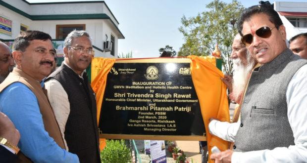 योग देवभूमि से निकल दुनिया भर में पहुंचा …श्री श्री रविशंकर