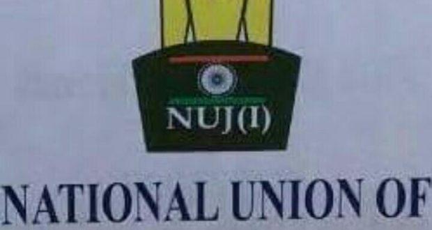 एनयूजेआई के द्विवार्षिक चुनाव में मनोज मिश्रा राष्ट्रीय अध्यक्ष, सुरेश शर्मा महासचिव, उत्तराखंड के सुनील पांडे सचिव ..