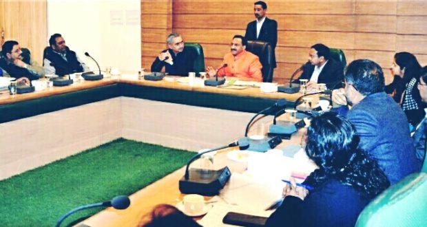केन्द्रीय मंत्री डाॅ रमेश चन्द्र पोखरियाल निशंक ने ली जिला विकास समन्वय एवं निगरानी समिति ''दिशा'' की बैठक
