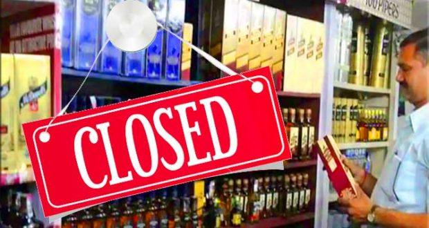 राजधानी दूंन में लॉक डाउन के दौरान खुली शराब की दुकान के मैनेजर ओर सेल्समैन गिरफ्तार