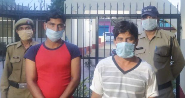 गौकशी में दो गिरफ्तार तीन फरार