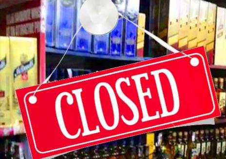 शराब कारोबारियों ने अनिश्चितकालीन वाइन शॉप को बंद करने का लिया फैसला