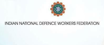 महासंघ करेगा आयुध निर्माणी के निगमीकरण के विरोध में आंदोलन…महामंत्री  INDWF नीरज