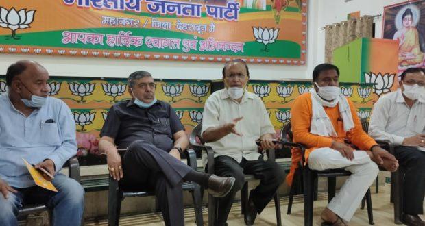 मीडिया प्रभारी संगठन, सरकार एवं मीडिया के मध्य महत्वपूर्ण कड़ी है ..भाजपा प्रदेश मीडिया प्रभारी देवेंद्र भसीन