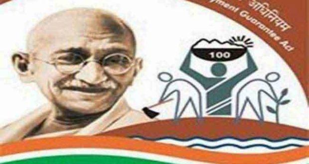 मुख्य सचिव ने महात्मा गांधी नरेगा आजीविका साधन पैकेज की बैठक ली