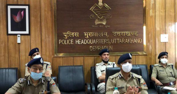 डीजीपी रतूड़ी ने की प्रदेश के पुलिस अधिकारियों से वीडियो कॉन्फ्रेंस