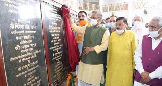 सीएम ने रूद्रपुर में 300 बेड के कोविड-19 हॅास्पिटल के साथ ही विभिन्न योजनाओं का शिलान्यास एवं लोकार्पण