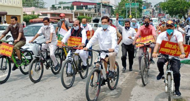 पेट्रोल डीजल को मूल्य व्रद्धि के विरोध में यूथ कांग्रेस और प्रदेश कांग्रेस की संयुक्त सायकल रैली सम्पन्न