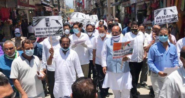 पेट्रोलियम पदार्थों की कीमतें कम होने तक चलेगा कांग्रेस का आंदोलन..प्रीतम सिंह