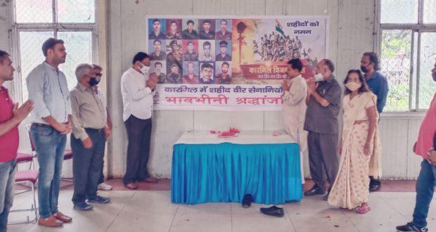 कारगिल शहीदों की शहादत को स्कूल पाठ्यक्रम में शामिल करें सरकार…टीटू त्यागी