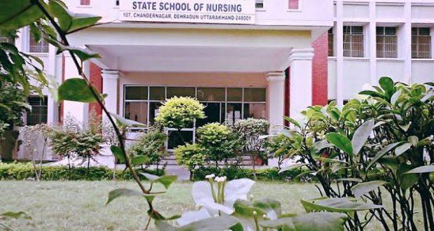 करोना कॉल में सुरक्षित निवेश पर स्टेट कॉलेज ऑफ नर्सिंग में वेबीनार