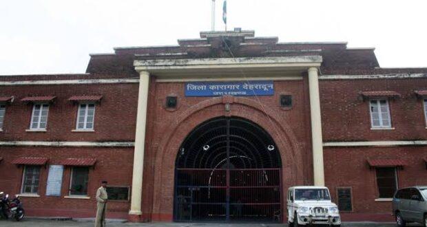 राजधानी देहरादून की जेल में 100 के करीब पहुँच रहे कोरोना पॉजिटिव के बाद रसजपुर रोड़ के  ज्वेलर्स के 5 कर्मचारी पोजिटिव