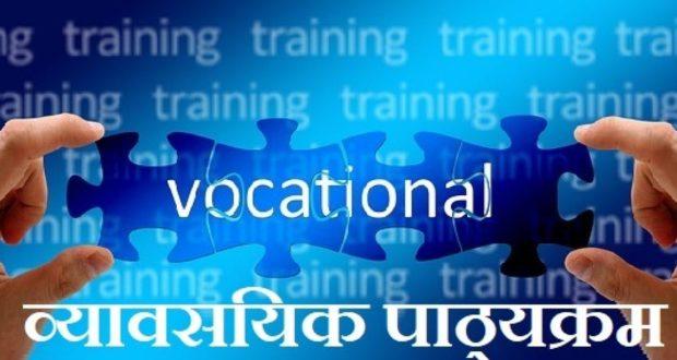 राज्य के प्रत्येक महाविद्यालय में रोजगारपरक व्यावसायिक पाठ्यक्रम संचालित किए जाएं…डॉ.धन सिंह रावत