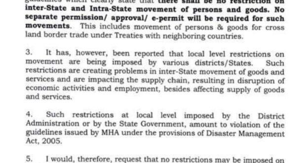 Breaking..केंद्रीय गृह सचिव ने सभी राज्यों के मुख्य सचिवों को भेजा पत्र, कहा राज्य में अंदर और बाहर जाने पर कोई प्रतिबंध नही