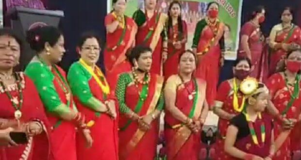 गोर्खाली महिला हरितालिका तीज समिति ने मनाया तीजोत्सव