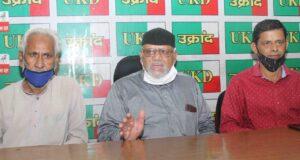 भाजपा ने विधायक चैंपियन को वॉपस लेकर अपनी हताशा जाहिर की है,अपना जनाधार खो रही है पार्टी,उक्रांद 70 सीट पर लड़ेगी चुनाव