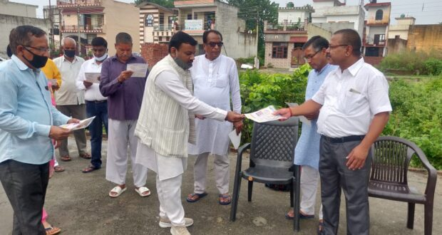 डीएम सी रविशंकर के कड़े निर्देशो के बाद नगर निगम, नगर पालिकाओं नगर पंचायतों ने डेंगू उन्मूलन अभियान चलाया