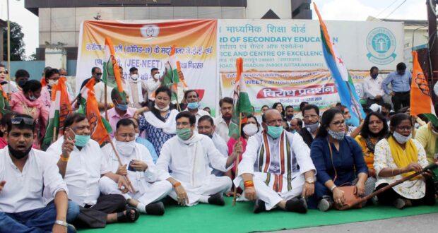 कोरोना महामारी के चलते JEE-NEET की परीक्षा स्थगित की जाय….प्रीतम सिंह प्रदेश कांग्रेस अध्यक्ष