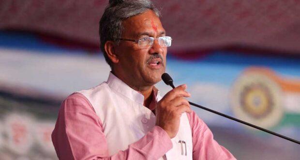 सीएम त्रिवेंद्र ने राज्य में जिला योजना को 100 करोड़ अवमुक्त कर किया अनुमोदन,राजधानी दूंन को लगभग 10 करोड़