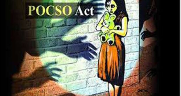 एक सामाजिक कार्यकर्ता की शिकायत पर 1 साल से नाबालिग से बलात्कर कर रहे कादिल के खिलाफ पोक्सो में मुकद्दमा दर्ज