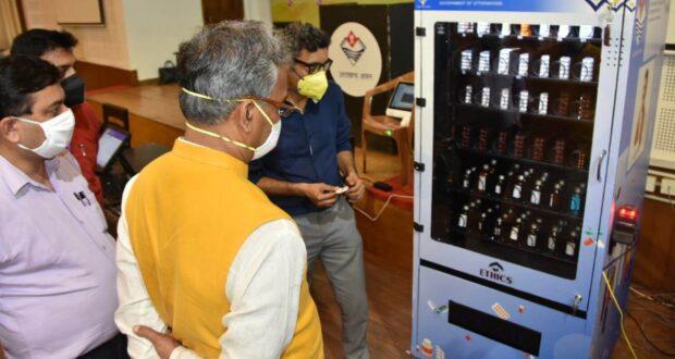 सीएम त्रिवेन्द्र ने प्रदेश में चिकित्सा के क्षेत्र में मेडिशन वेंडिंग मशीन- मेडिशन ए.टी.एम जैसी सुविधाओं की संभावनाये तलाशे जाने पर बल दिया