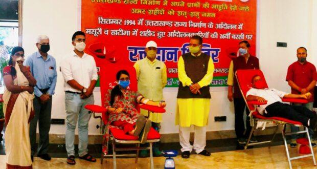 एक व्यक्ति के रक्त से बचती है कई लोगों की जिन्दगी…MLA गणेश जोशी