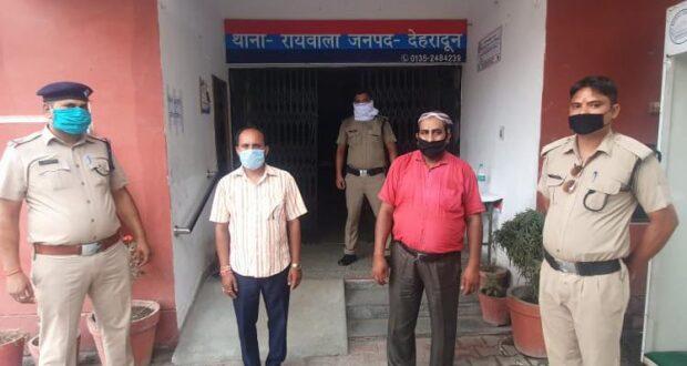 फर्जी कंपनी खोलकर आरडी, एफडी मैच्योरिटी के नाम पर करोड़ों की धोखाधड़ी करने में दो गिरफ्तार