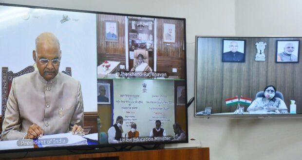 राज्यपाल श्रीमती बेबी रानी मौर्य ने राष्ट्रपति  रामनाथ कोविंद की अध्यक्षता में नई शिक्षा नीति पर राज्यपालों व उच्च शिक्षा मंत्रियों के सम्मेलन में वीडिया कांफ्रेसिंग में किया प्रतिभाग।