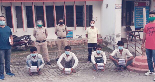 खुलासा….राजस्थान से चार सायबर ठग किये दूंन पुलिस ने गिरफ्तार