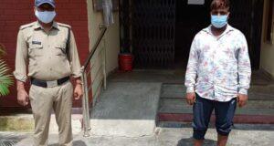 बलात्कार का आरोपी गिरफ्तार कर भेजा जेल